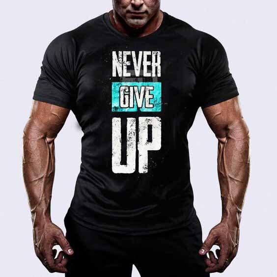 Тениска Никога не се предавай