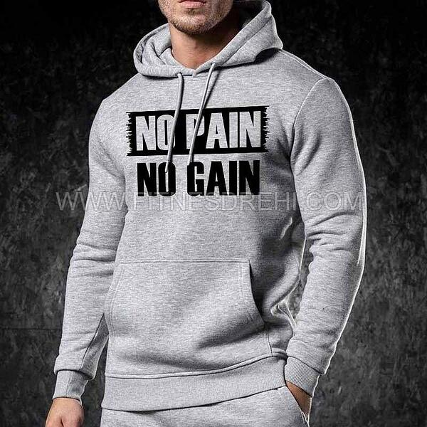 Суичър No Pain No Gain Сив