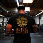 Тениска Khabib