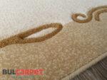 килим премиум 6355 беж