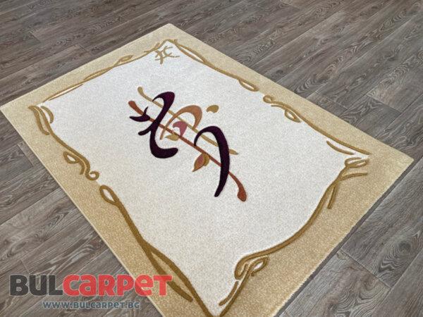 вълнен килим премиум 6355 беж