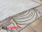 релефен килим Изумруд 8900 крем