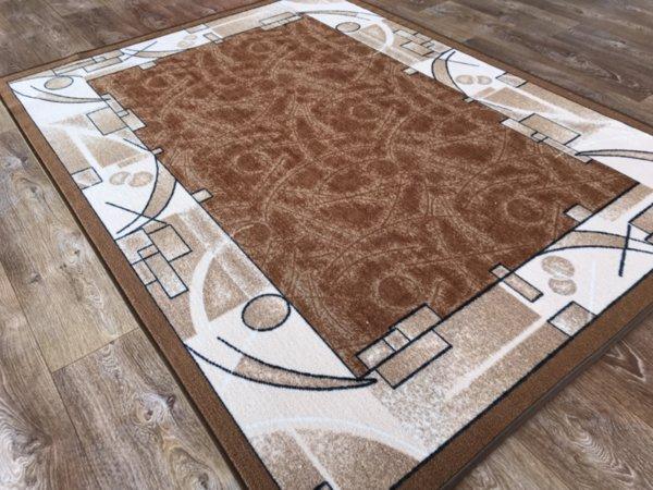 мокетен килим соната беж