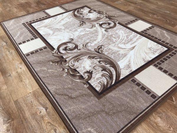 мокетен килим 1708