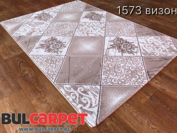 килим балкан 1573 визон