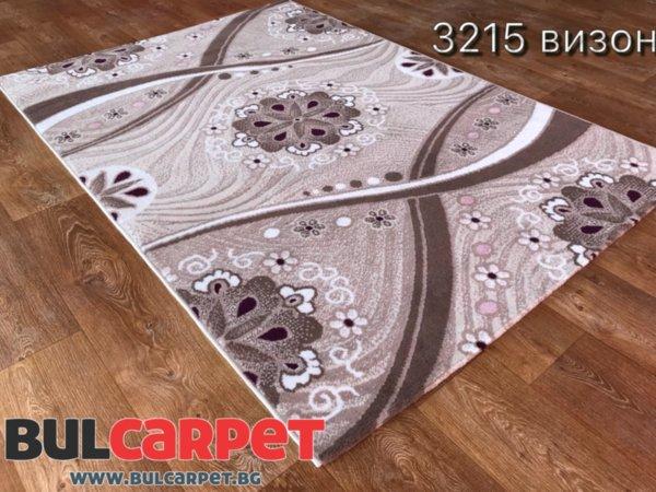 килим балкан 3215 визон