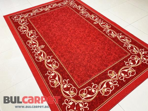 мокетен килим протокол бордо