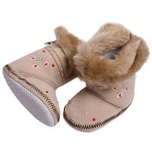 Бебешки-обувки-2-бежови