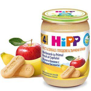 Хип пюрета 1 - ябълка