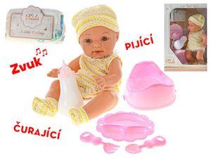 Кукли 2 - бебе