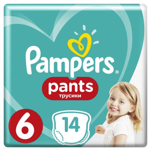 Pampers Бебешки памперс гащи Active Baby XL р-р 6 /15+кг/  14бр 0200507