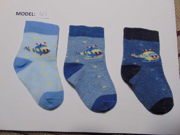 Perfetti Bambini Бебешки чорапи къси 0-12м
