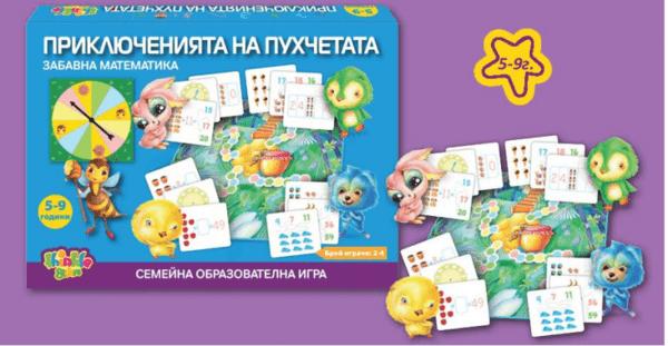 THINKLE STARS Образователна игра Приключенията на пухчетата 22705