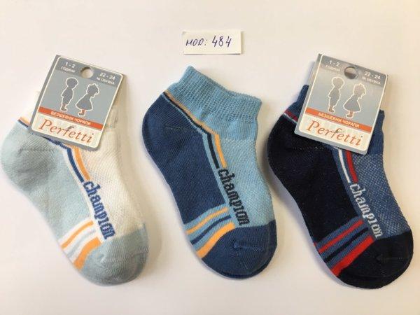 Perfetti Bambini Бебешки чорапи терлик 0-6м