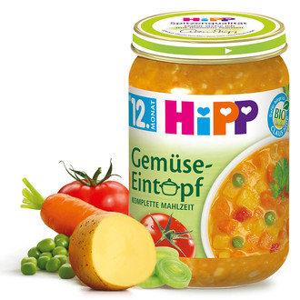 Hipp БИО Бебешко пюре /  зеленчукова яхния 250гр