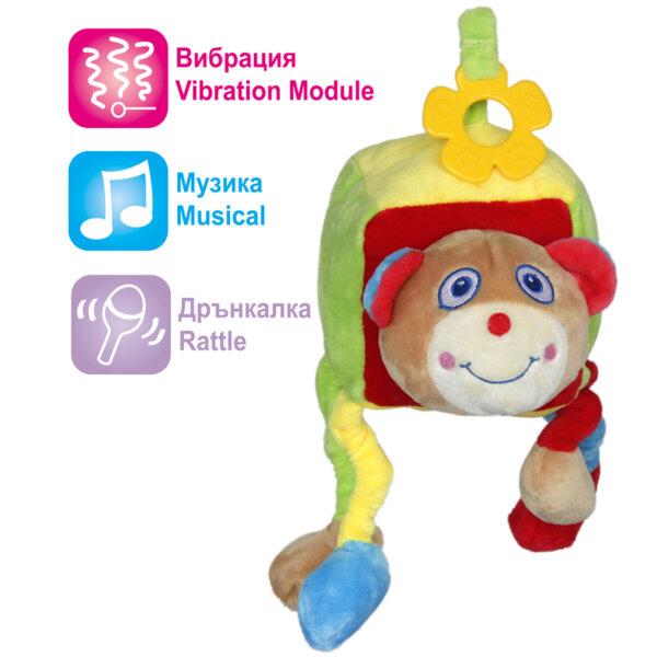 Amek Бебешко кубче с дрънкалка и звук 050662