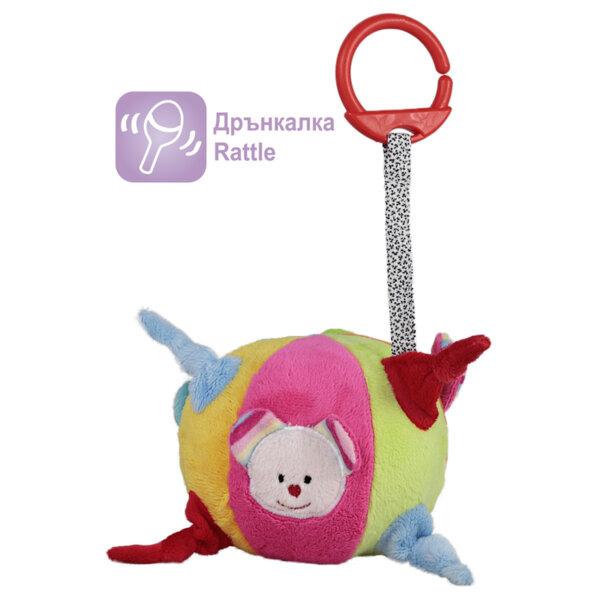 Amek Плюшена топка с дрънкалка 10см. 051258