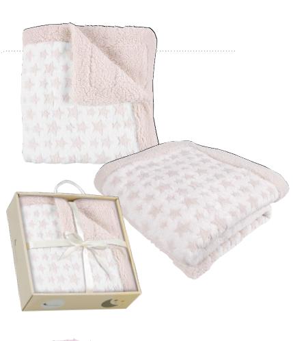 Interbaby Бебешко одеяло 80х110см ко-полар Star бежов 00874-05