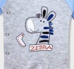 Rainy Бебешки гащеризон Зебра за момче 48 - 74см.