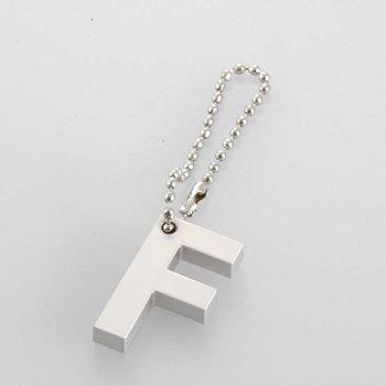 """PHILIPPI Ключодържател буква """"F"""""""