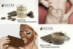 Ползите от шоколадова терапия за лице и тяло, които сигурно не знаете