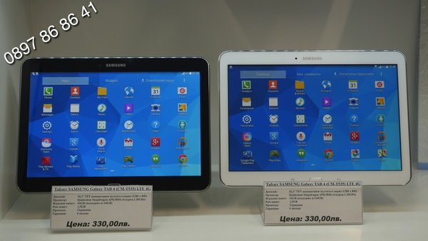 Таблет Samsung Galaxy Tab 4 (SM-T535)