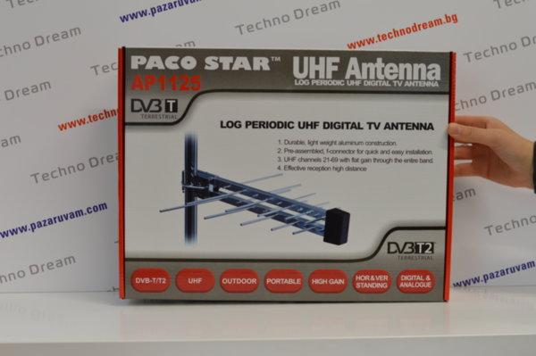 Цифрова ефирна антена Paco Star AP1125 - външна
