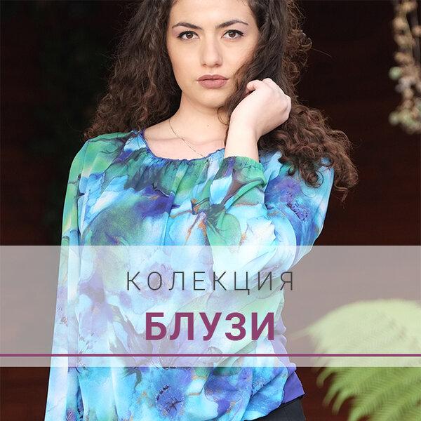Блузи Изображение