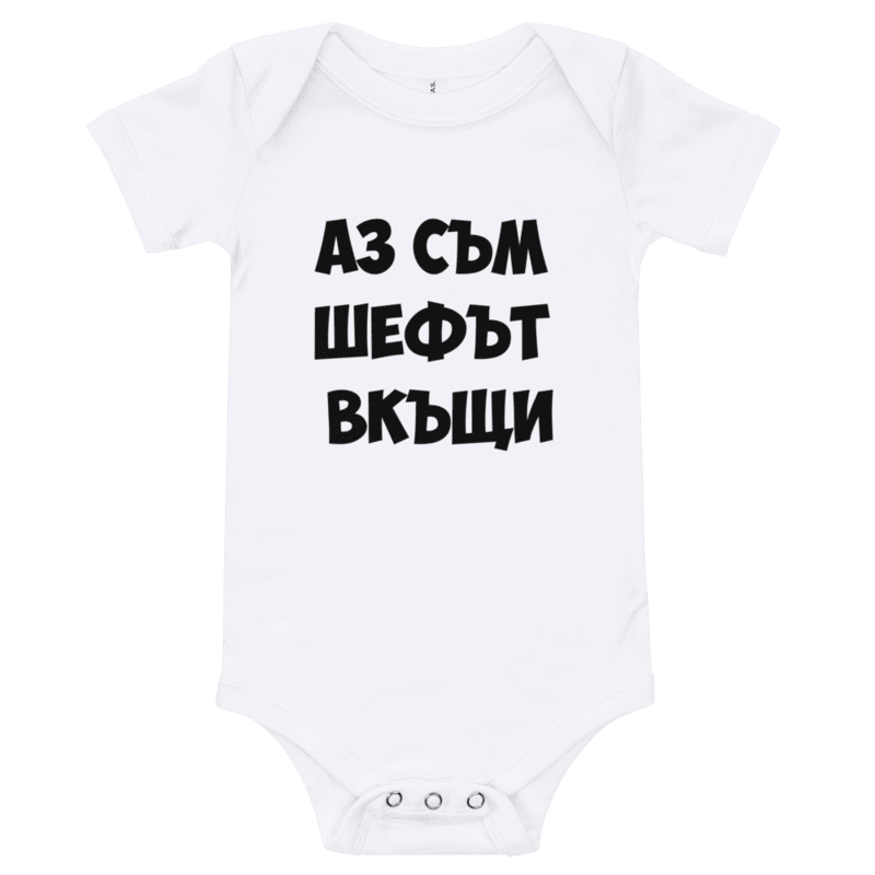Бебешко боди Future Football Star-Copy