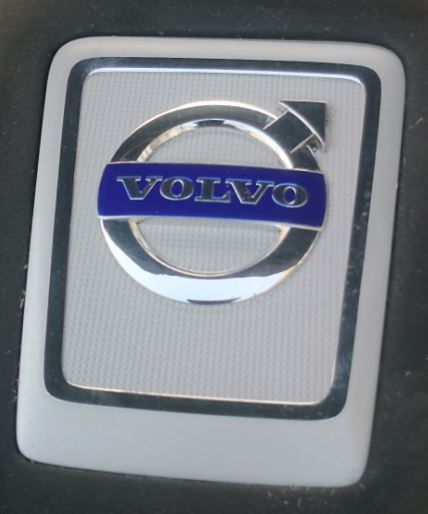 Емблема капак двигател Volvo C30, C70 (2006-), S40 V50 (2004-), S60 XC (-2018), S60 V60 (2011-2018), S80 (2007-), V40 (2013-), V40 XC, V60 XC (-18), V70 XC70 (2008-), XC60 (-2017) 31319188