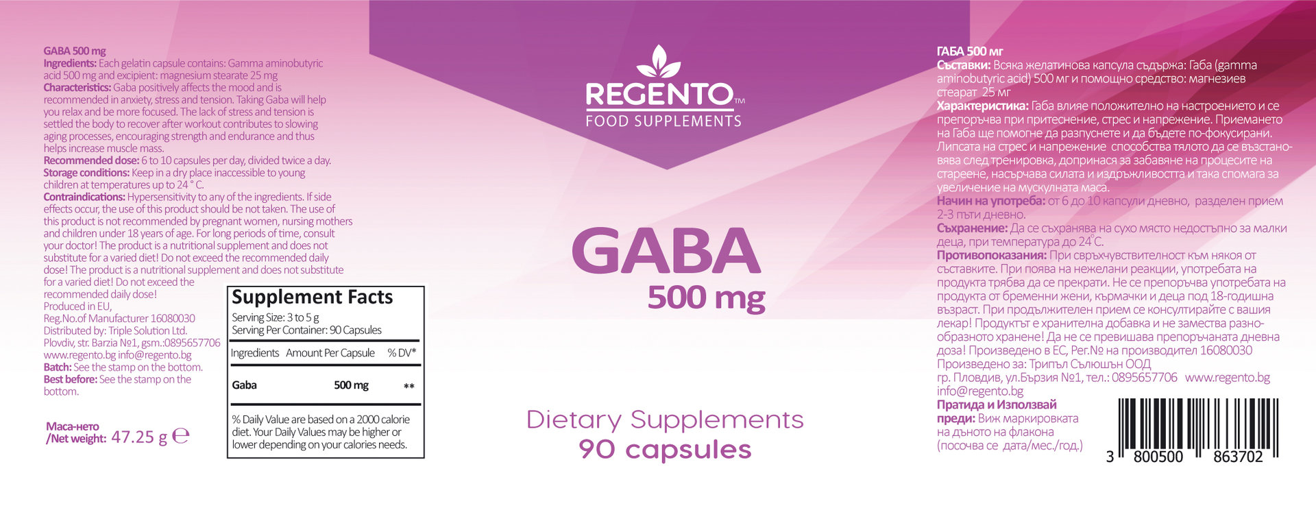 REGENTO GABA 500mg 90 capsules