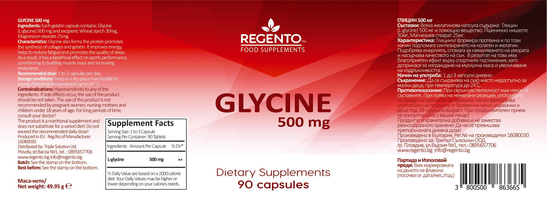 REGENTO GLYCINE 500mg 90 capsules