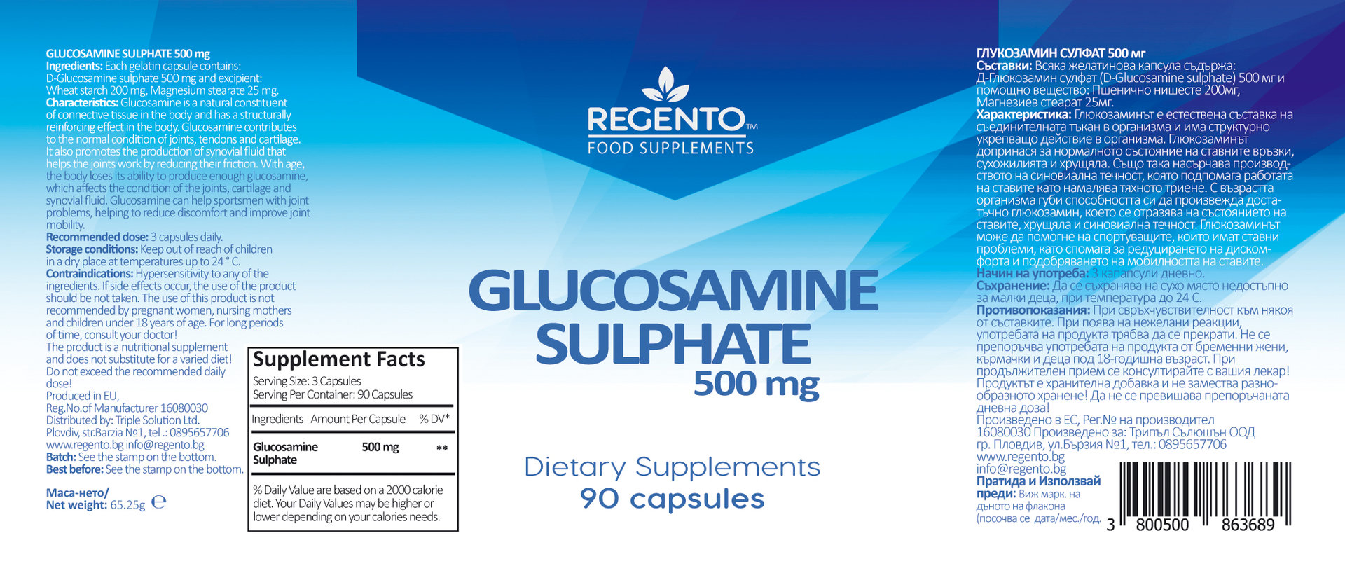 REGENTO GLYCOSAMIN SULPHATE 500mg 90 capsules