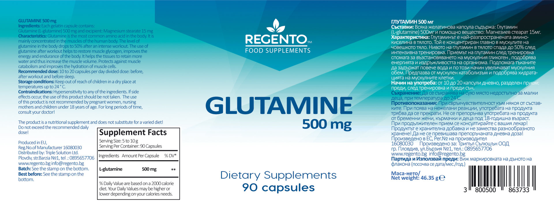 REGENTO GLUTAMINE 500mg 90 capsules