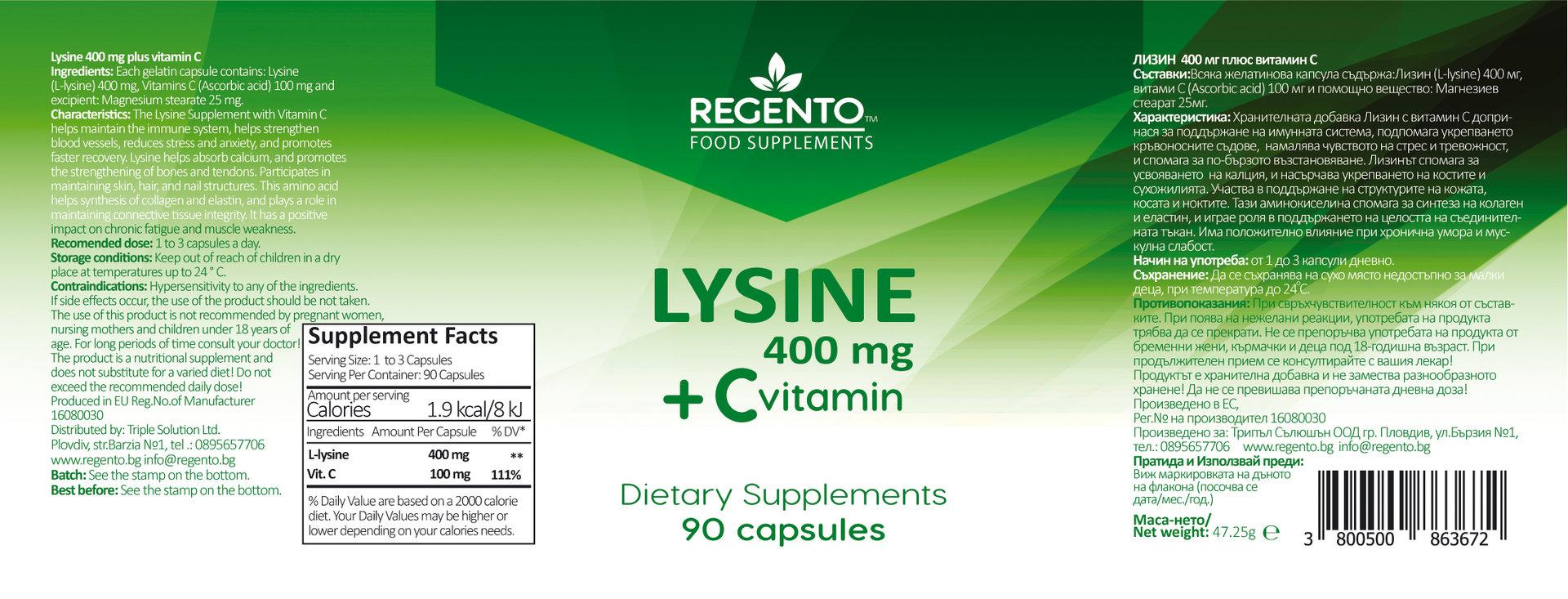 REGENTO LYSINE 400mg +Vit.C 90 capsules