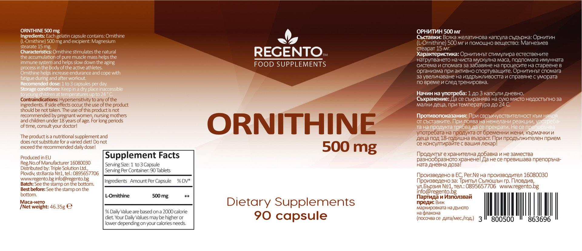 REGENTO ORNITHINE 500mg 90 capsules