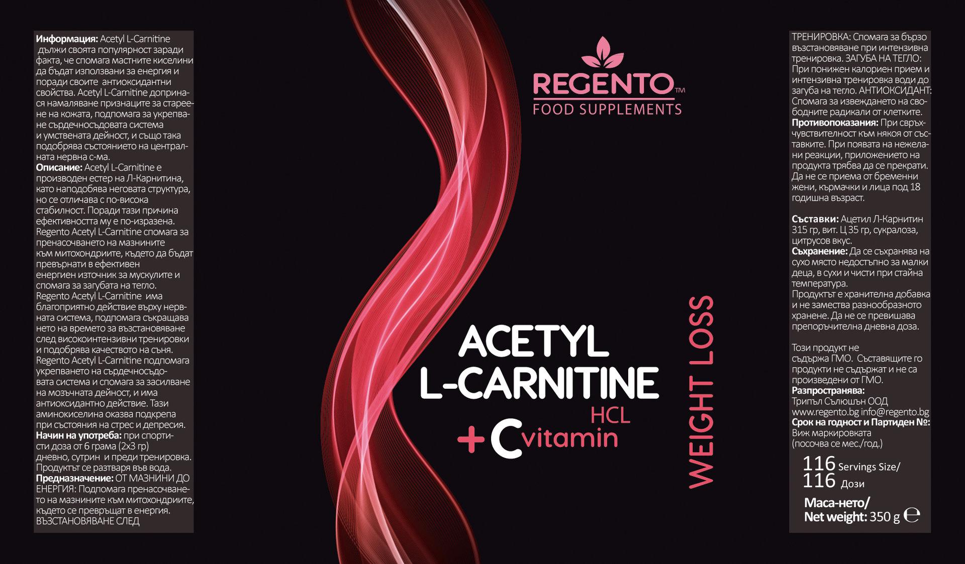 REGENTO ACETYL L-CARNITINE WTH VITAMIN C 350g