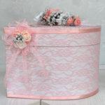 Сватбена кутия в розова праскова H39