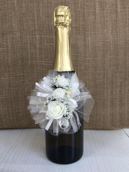 Украса за сватбено шампанско в цвят екрю U1