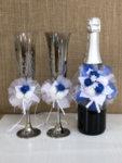 Подвижна украса за шампанско в тъмно синьо U9