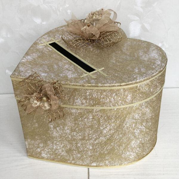 Златна кутия за пари H43