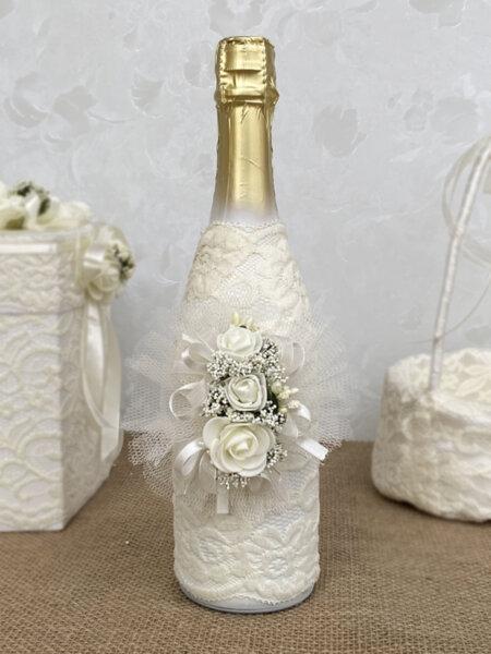 Украсено шампанско с дантела в екрю 75