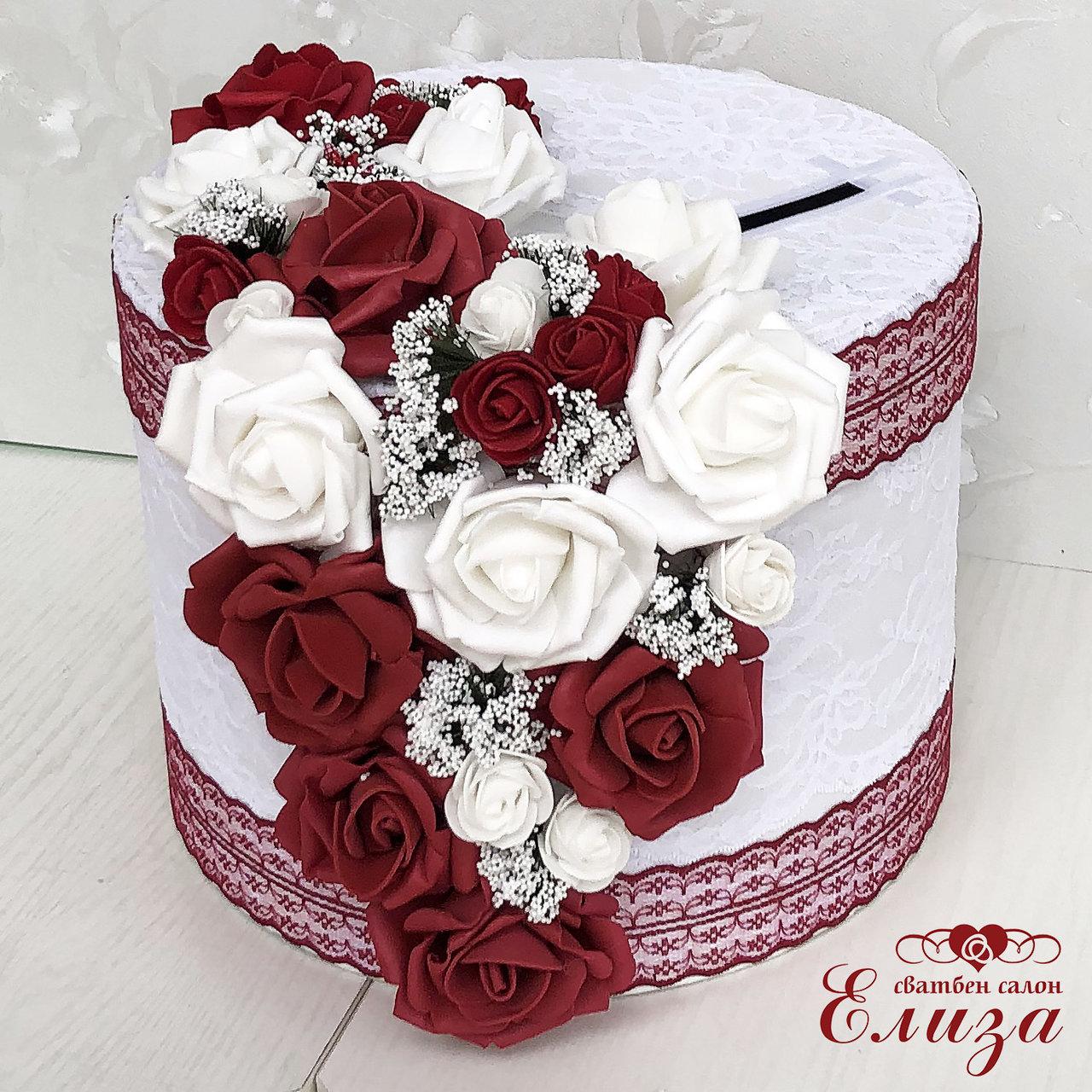 Сватбена кутия за пари в бордо и бяло