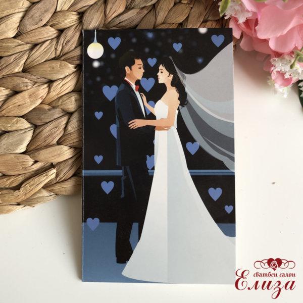 Сватбени покани с младоженци P1