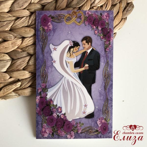 Сватбени покани с танцуващи младоженци P4