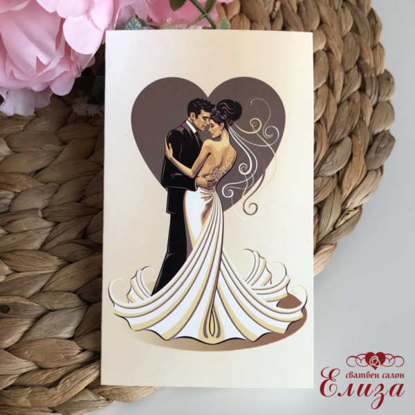 Сватбени покани с красиви младоженци P8