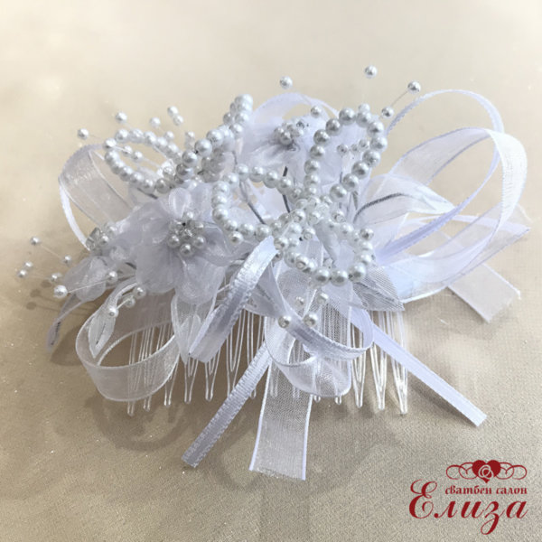 Сватбена диадема с гребен за коса в бяло с перлички