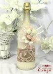 Сватбено шампанско за ритуал в стил винтидж