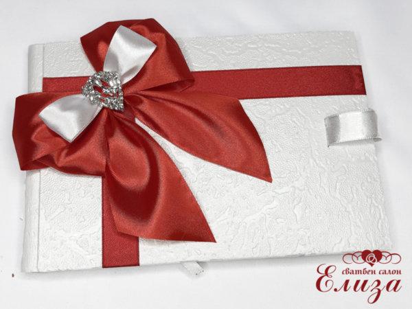 Сватбена книга за пожелания с червена панделка B18