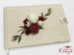 Книга за сватбени пожелания  с божури и бордо рози